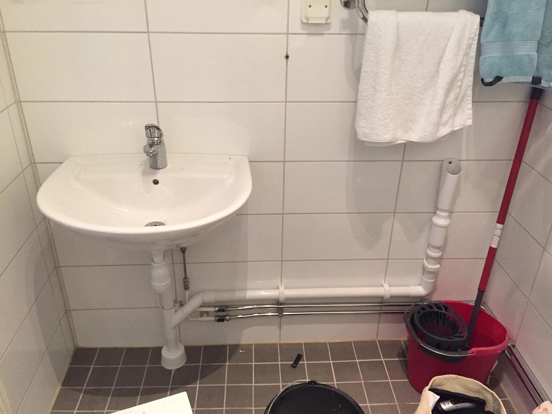Spegelskåp badrum bauhaus ~ xellen.com